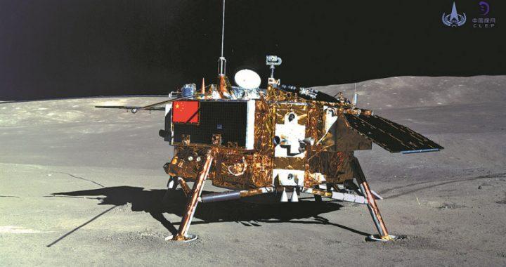 Κίνα: Επέστρεψε στη Γη το διαστημικό σκάφος που συνέλεξε δείγματα από τη Σελήνη