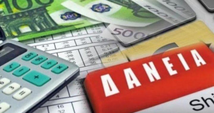 Πρόγραμμα Γέφυρα: Παράταση έως τις 31/3/2021 για την επιδότηση δανείων