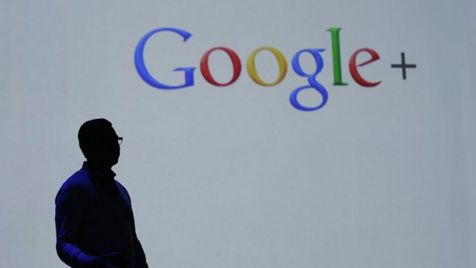 ΗΠΑ: 38 πολιτείες προσφεύγουν κατά της Google, κατηγορώντας τη για μονοπωλιακή πρακτική
