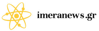 imeranews.gr